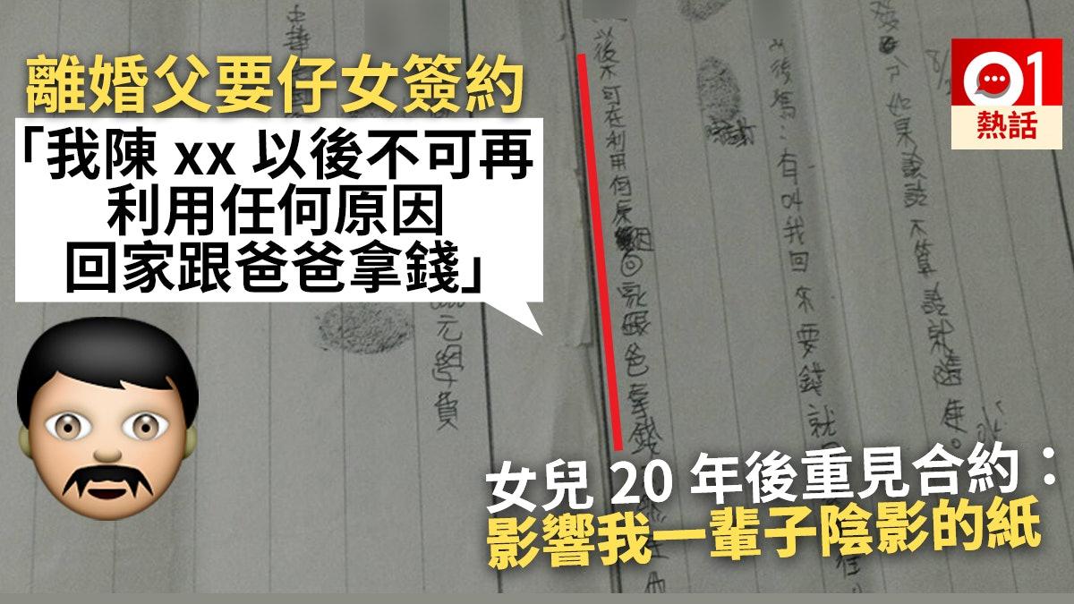 https://cdn.hk01.com/di/media/images/2807872/org/9bc1e59be3e5f575d708791fe004e69a.jpg/Ubfkeu2HMOAZwUOFjRtPgk6qOv6qmtlpoZgea6GYHms?v=w1280r16_9
