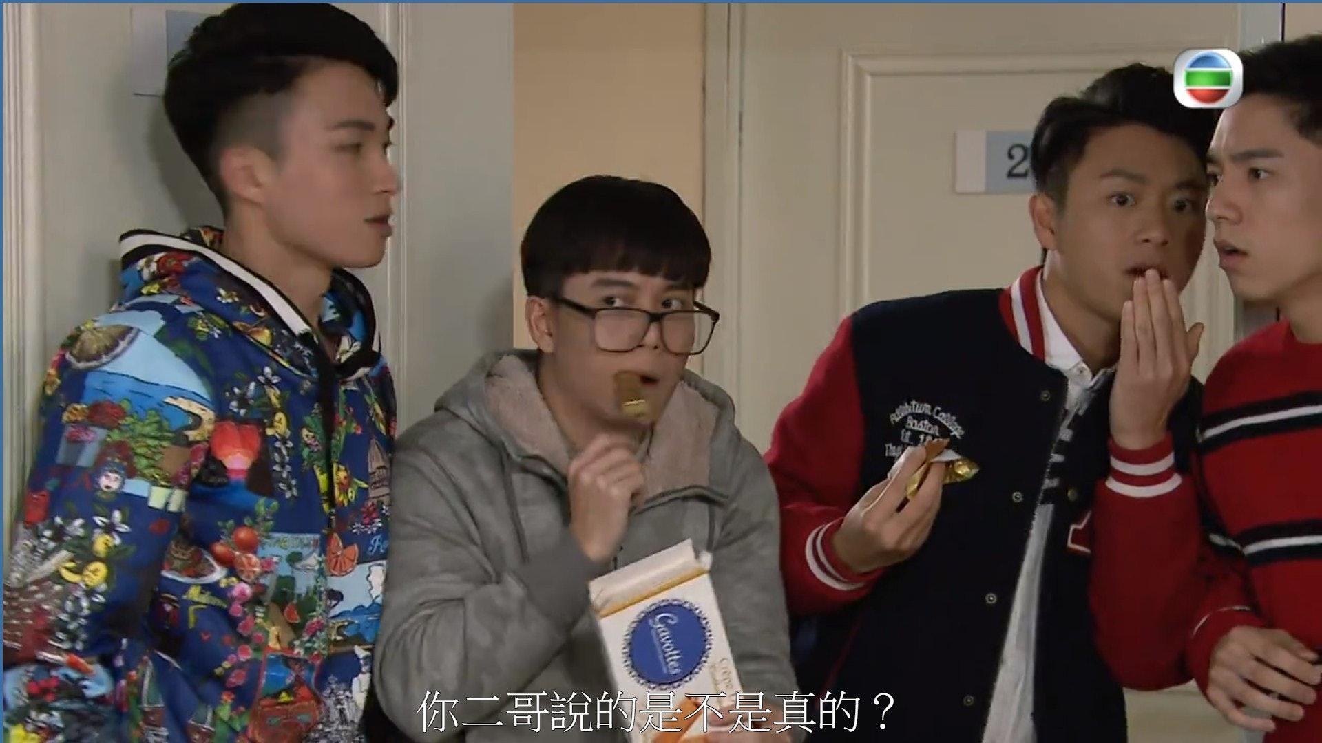 安凌強壯四子。(TVB《開心速遞》電視截圖)
