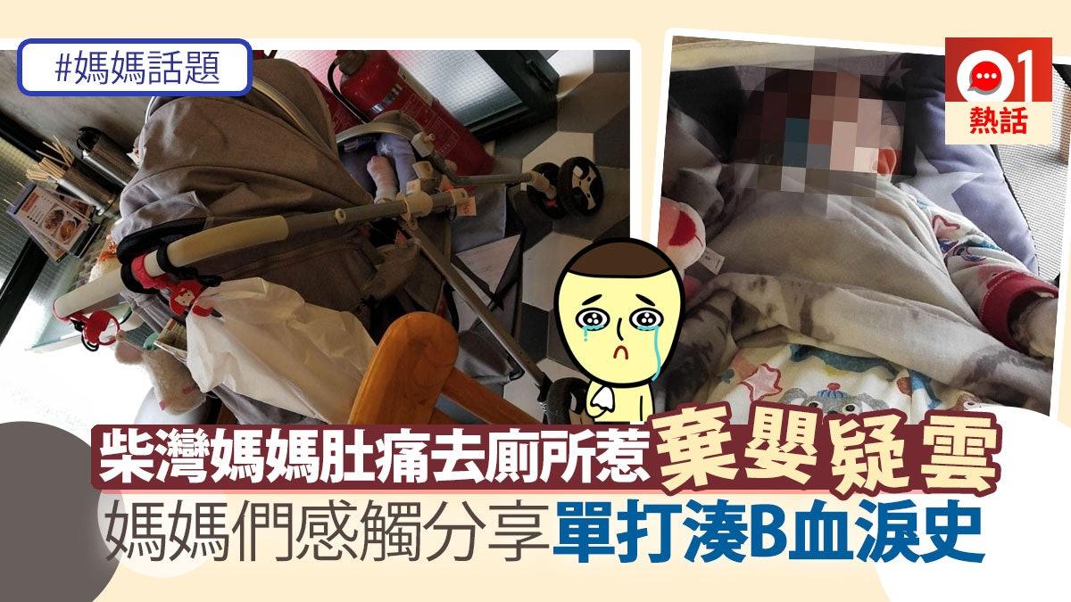 https://cdn.hk01.com/di/media/images/2827911/org/e9da5a4f3959be2d4c671bf6ff754760.jpg/CfYMAH03OuIK08rtpPf6iDiJngL0i_NM9_L1Iffy9SE?v=w1280r16_9