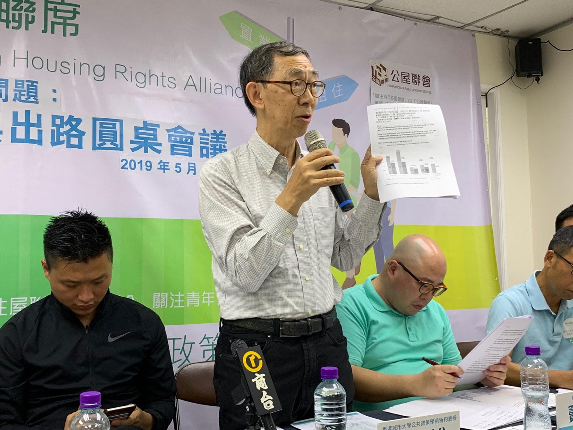 劉國裕建議增設預批居屋購買權。(張嘉敏攝)