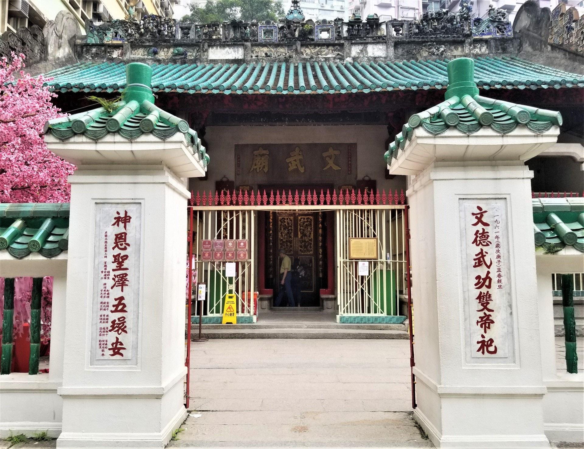 文武廟反映了一百多年前香港華人的社會組織和宗教習俗,具歷史價值。(作者提供)
