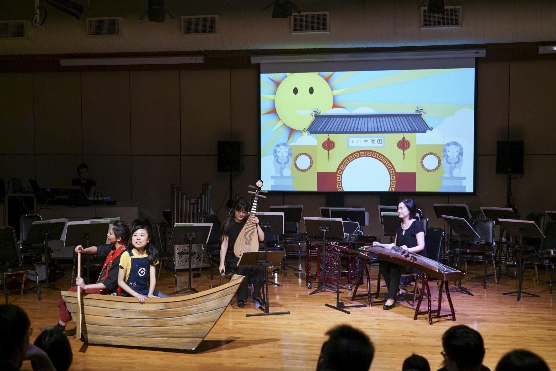 一百年後的上環文娛中心,小朋友們來聽音樂、聽故事,兩者的命運,在冥冥之中有何關聯着?(作者提供)