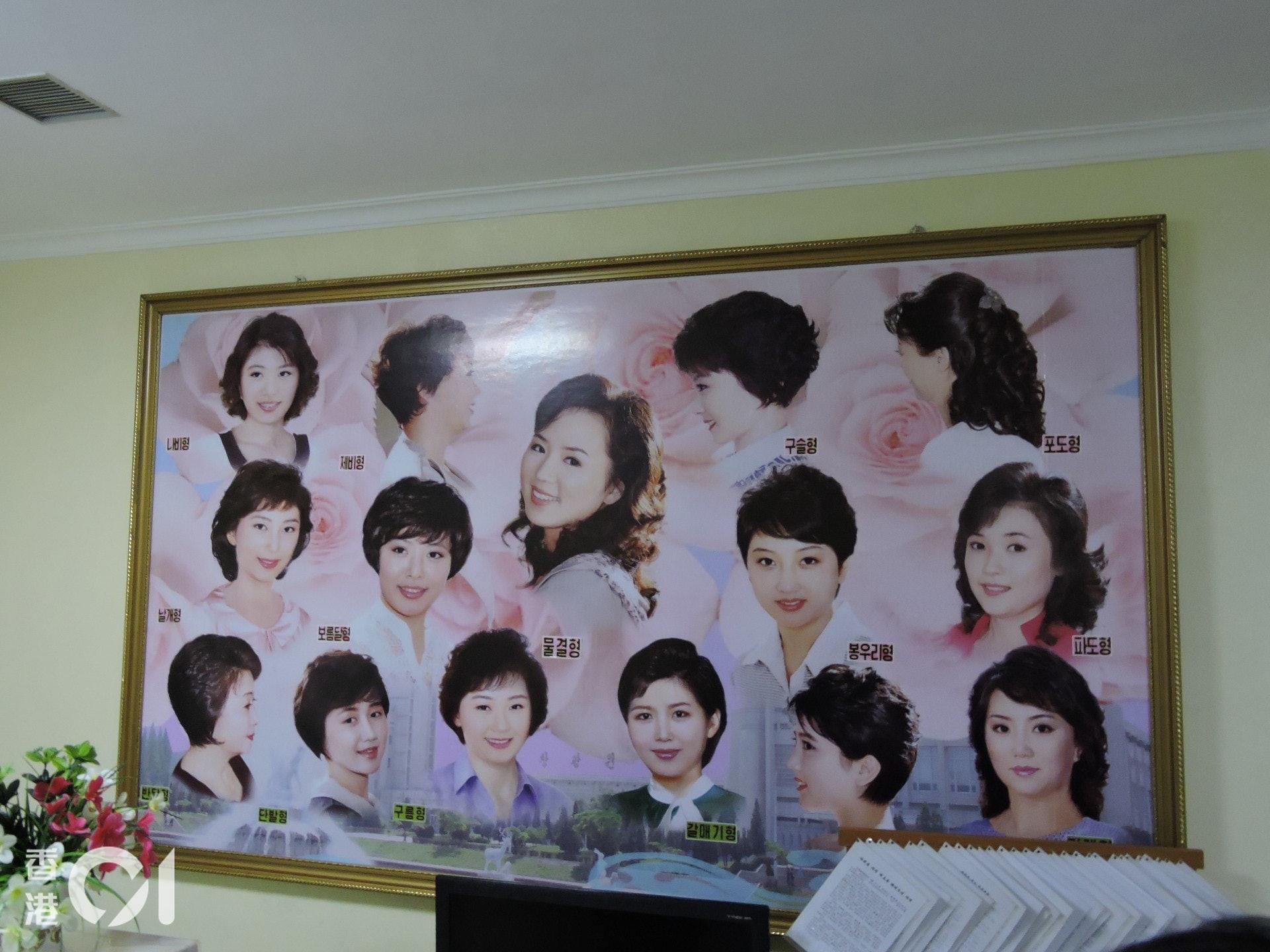 髮型屋更設有髮型模版讓客人選擇,看起來盡是六七十年代的造型。(歐陽翠詩攝)