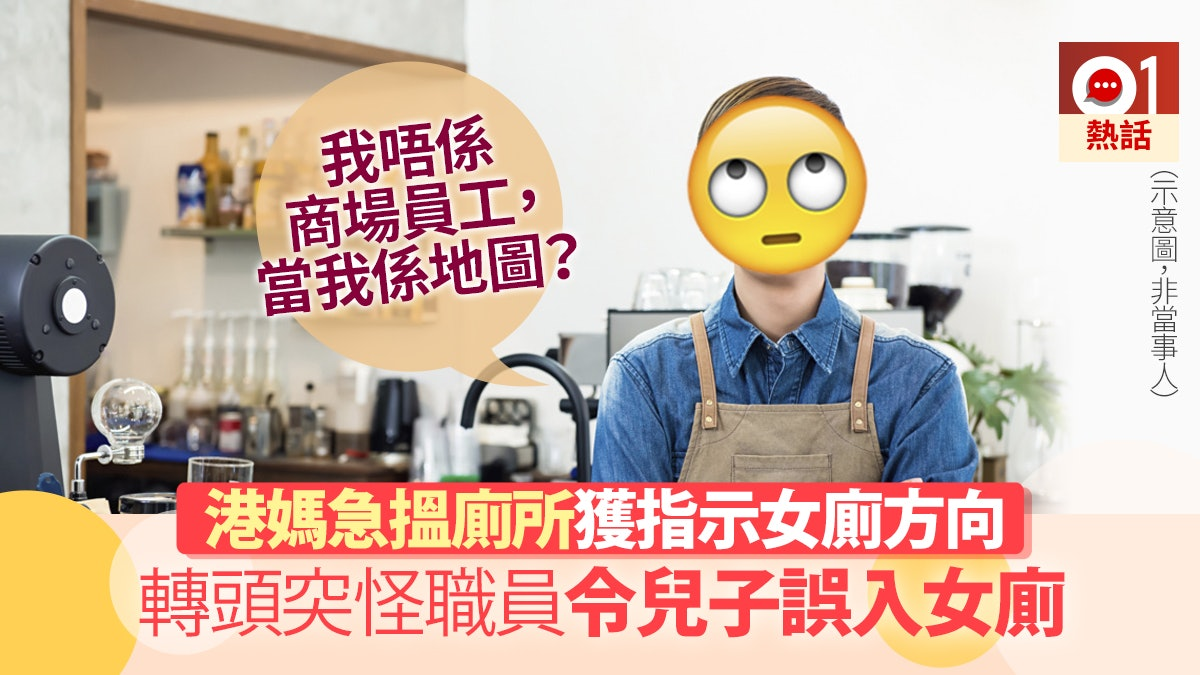 https://cdn.hk01.com/di/media/images/2871359/org/00956ce13fb71e6a6ffcba6533484a26.jpg/WblFlyD5uLeNyon_VM3F5EIuvX8EuJCiMAPCPjADwj4?v=w1280r16_9