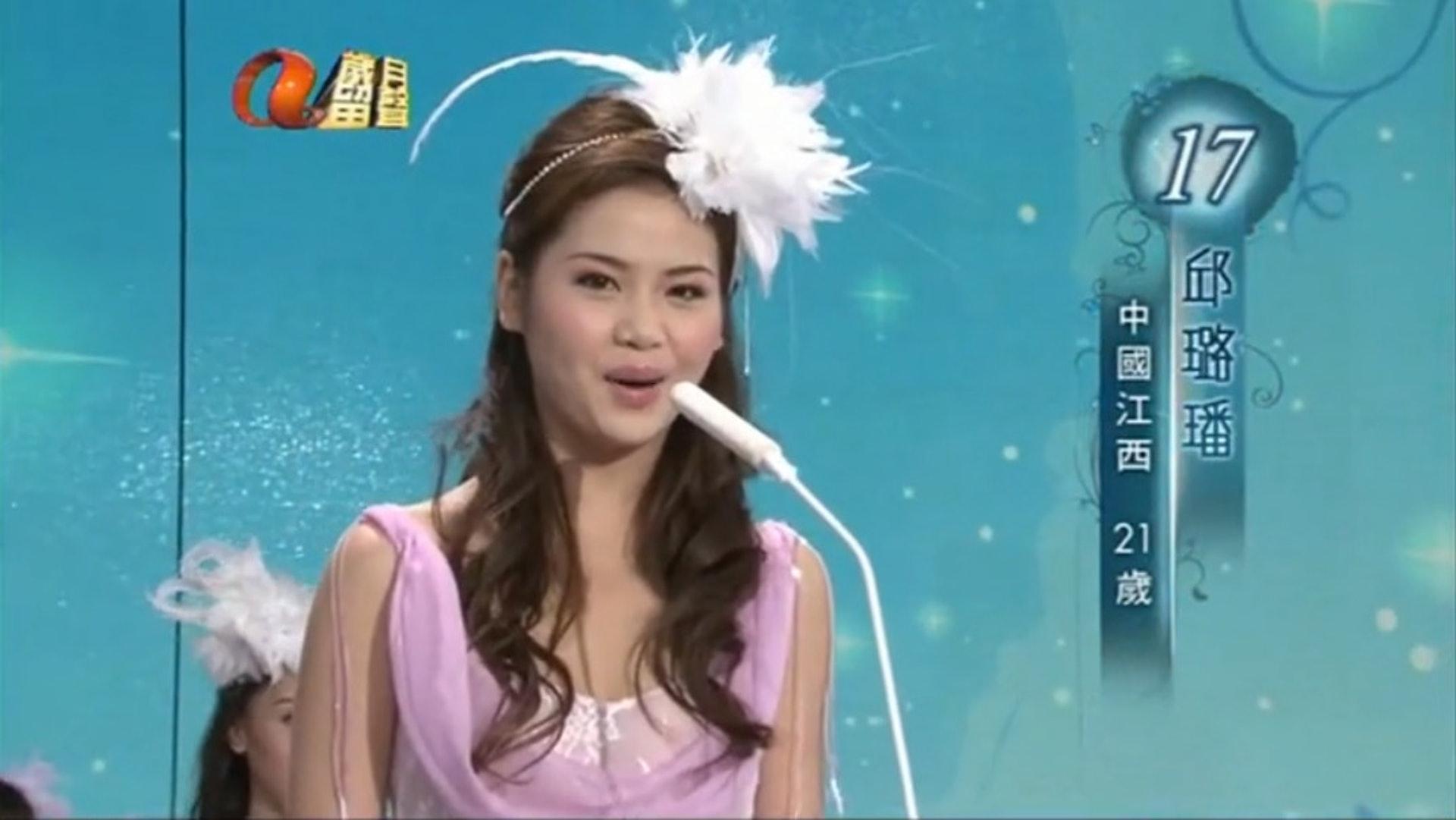 邱意濃參選中華小姐大賽。(影片截圖)