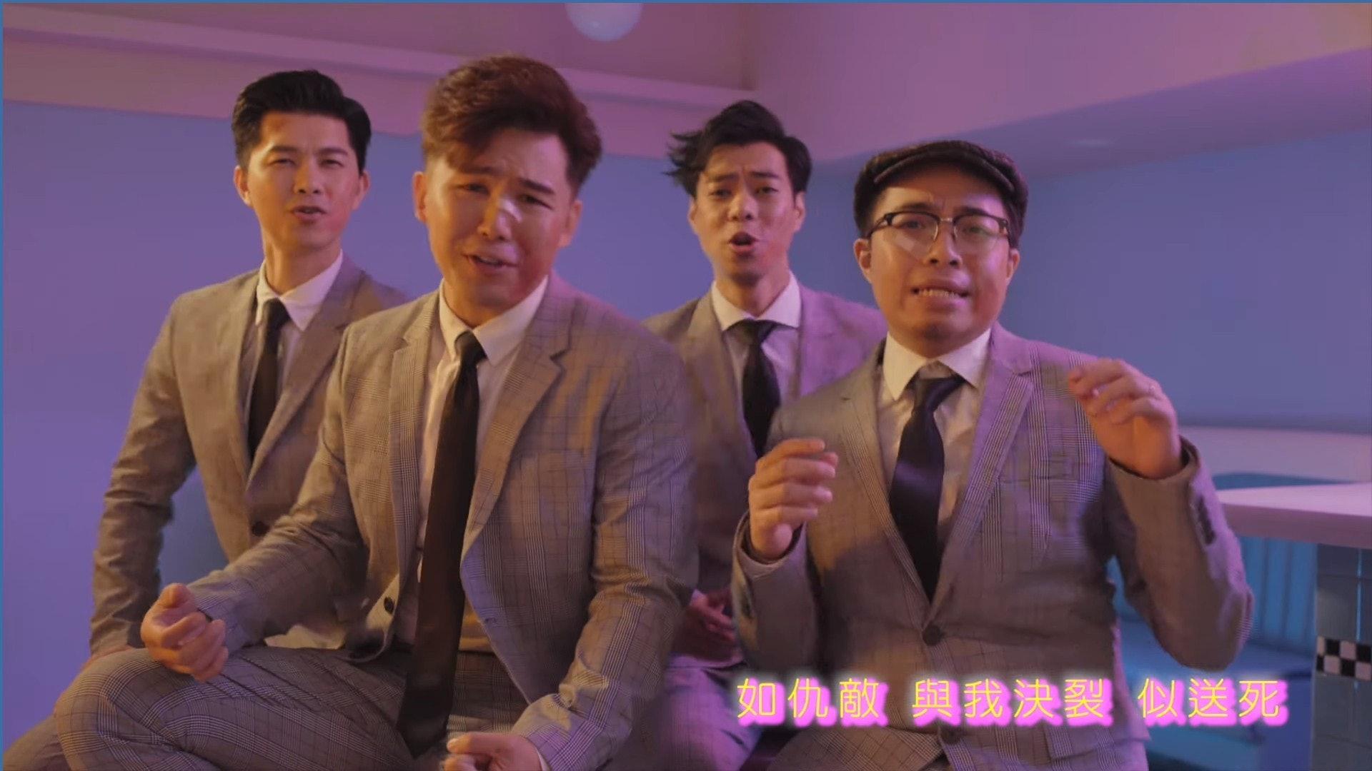 「享樂團」是本地的一隊新音樂組合。(Youtube截圖)