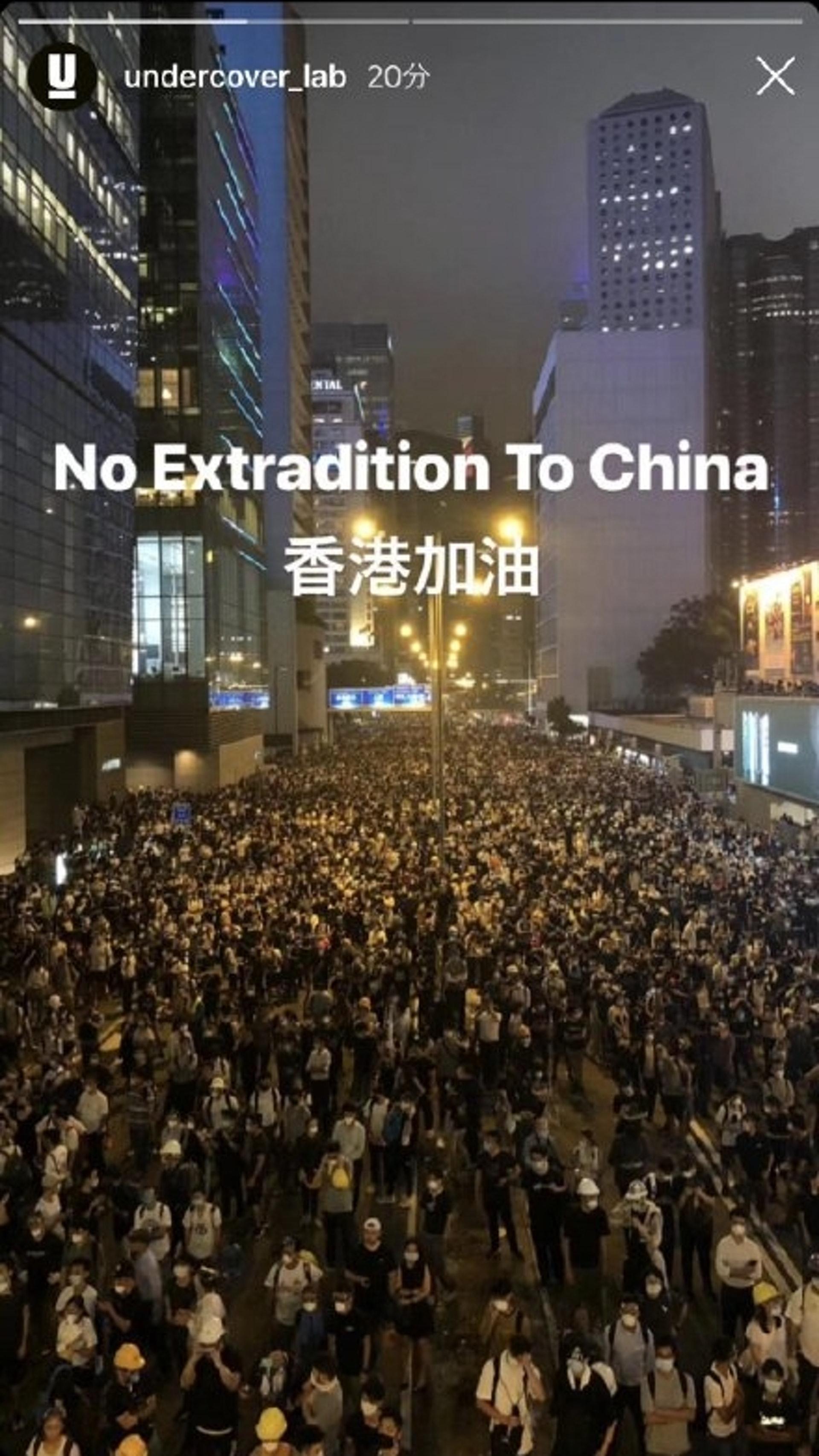 UNDERCOVER一句「No Extradition To China 香港加油」觸動大陸網民神經(網上圖片)