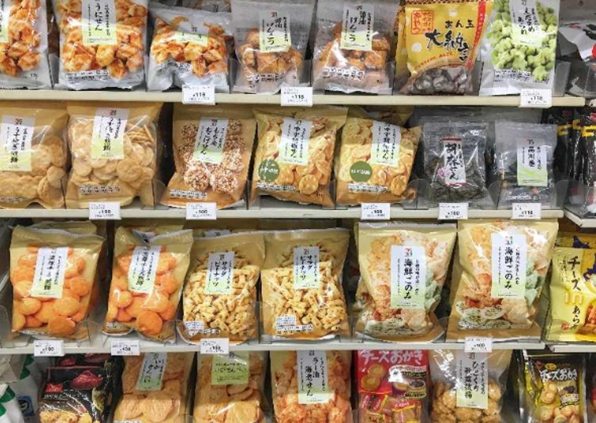 日本超商必買