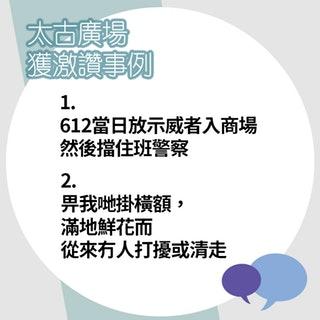 https://cdn.hk01.com/di/media/images/2942121/org/3746148369be2d829d61f1a22fdab715.jpg/QqQDdTpOEGYxDYBFu_xlNMD1un_DfqXiH9HeBR_R3gU?v=w320
