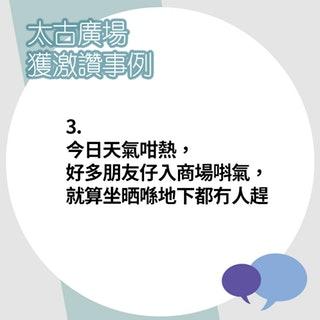 https://cdn.hk01.com/di/media/images/2942123/org/1bf07739aa6bbbc59f006170d21a8334.jpg/sbrkMIQSvxgBfX-lcrXTMz866mkh_p-57e7Y1e3u2NU?v=w320