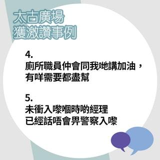 https://cdn.hk01.com/di/media/images/2942124/org/80da66225aa4147e54257c06c1330996.jpg/EmqqPNoS3SJ06TcQsIslmEPXagcIYLkcSrZGPEq2Rjw?v=w320