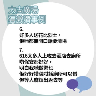 https://cdn.hk01.com/di/media/images/2942126/org/169725cdfac77994194434b8c45b7c00.jpg/WEvxKOUSad3RmEOKXfl8DHQSUz9IMsCoslgZjLJYGYw?v=w320