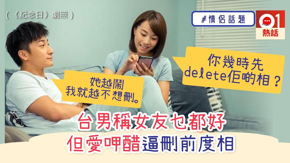 https://cdn.hk01.com/di/media/images/2963014/org/36ced325ece086c959286f00db148ec0.jpg/Dd6XijocciFvly9-ibZmGbyzrwdIEjKvkXm165F5tes?v=w1280r16_9