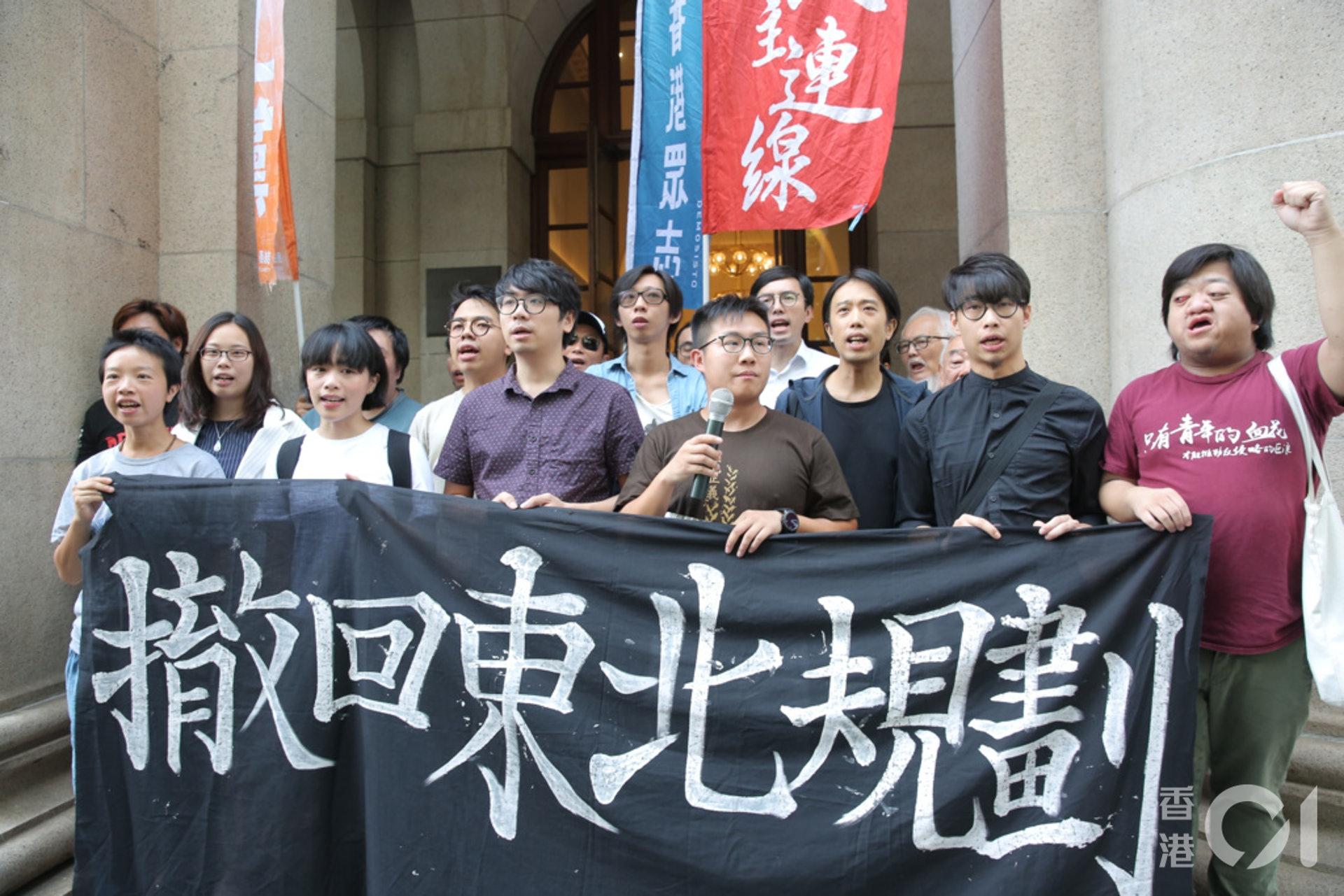 立法會財委會2014年審議新界東北前期工程撥款,大批示威者到場示威,被起訴後上訴得直。(資料圖片/林若勤攝)