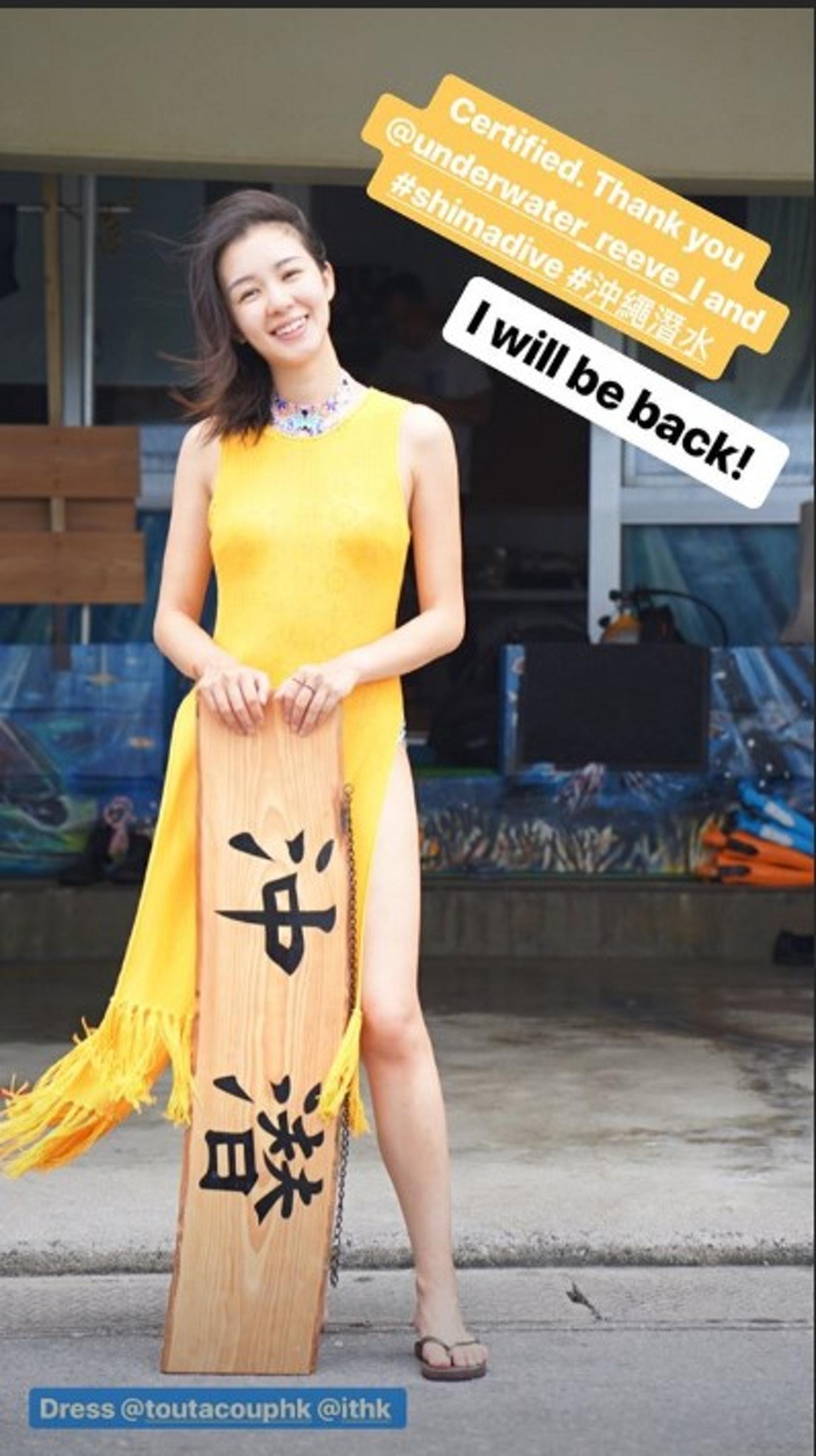 麥明詩去了沖繩學潛水,消暑最佳!(IG@louisa_mak)