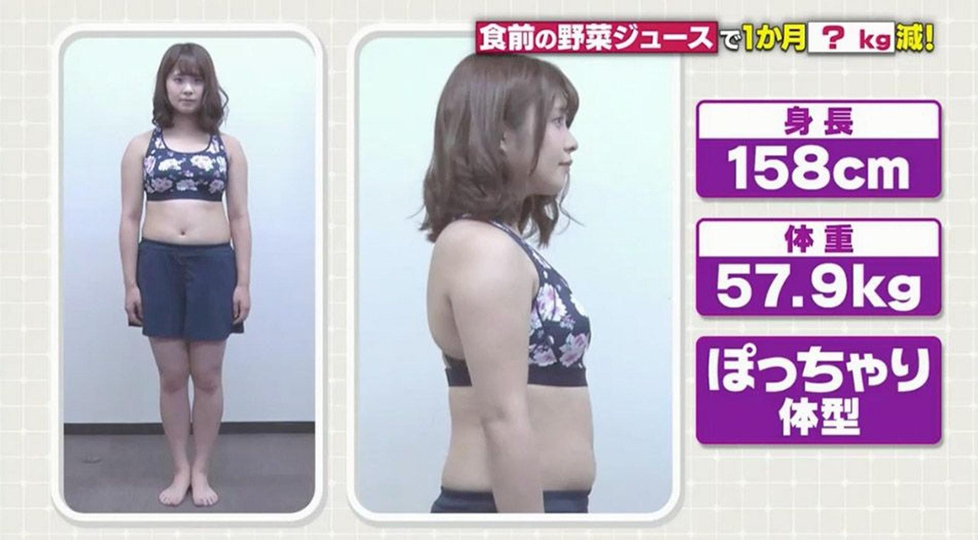 測試前,女生的體重是57.9kg、腰圍79.2cm。(日本電視台MBS節目《林先生が驚く 初耳学》截圖)