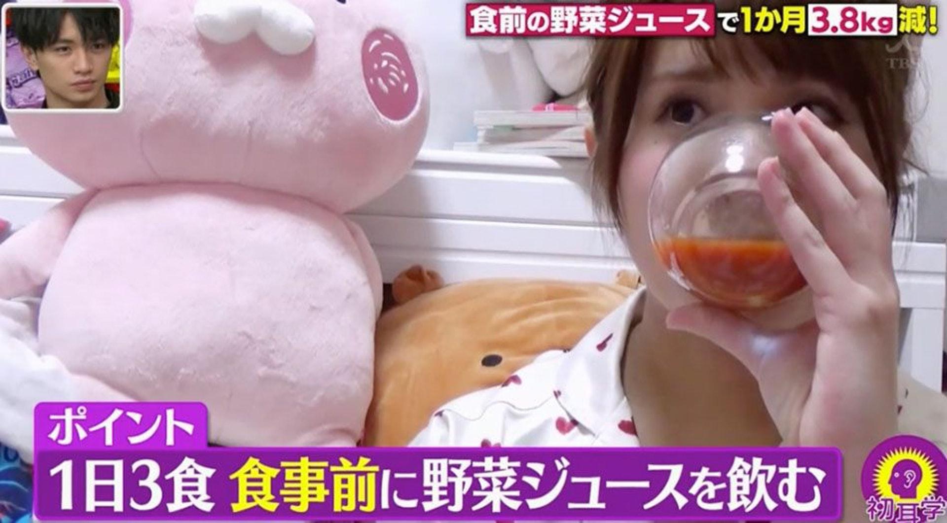 女生在沒有節食的情況下,於每餐之前飲一杯蔬菜汁,再每日如常食正餐。(日本電視台MBS節目《林先生が驚く 初耳学》截圖)