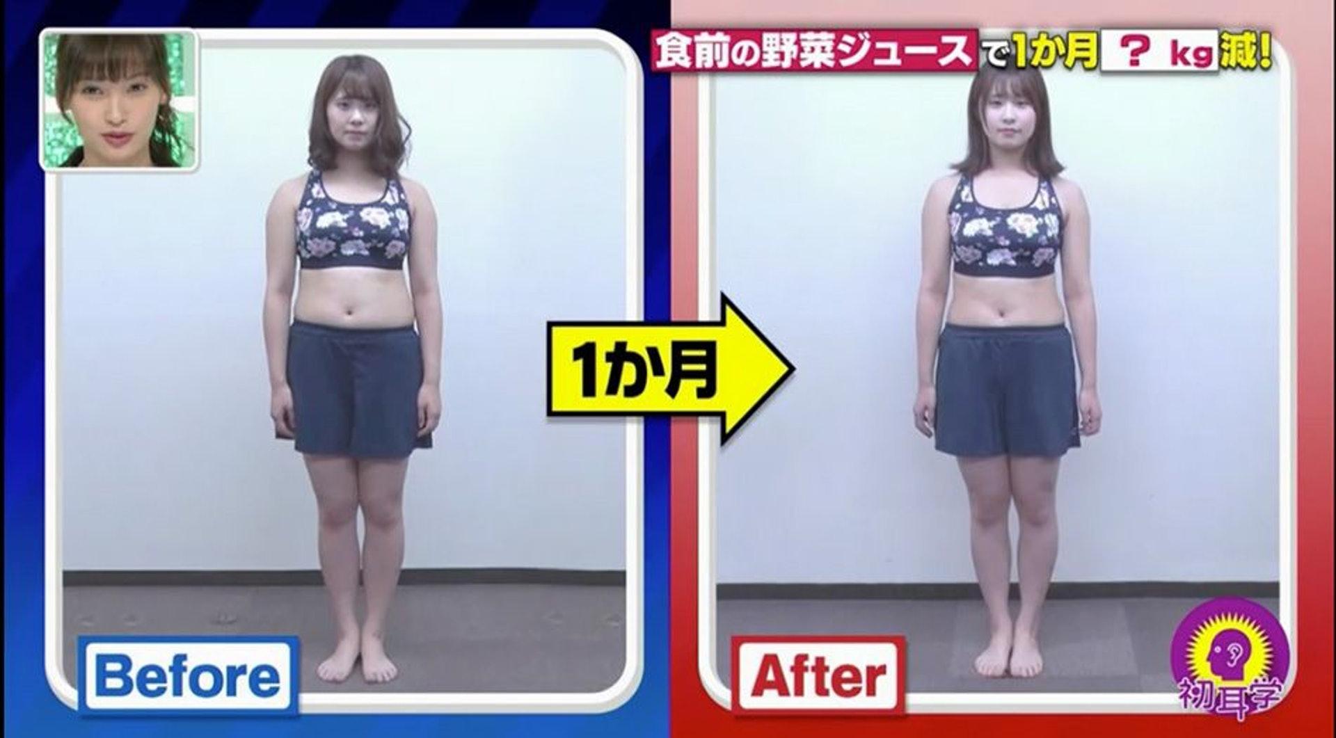 女生的體型上,明顯瘦了一個圈。(日本電視台MBS節目《林先生が驚く 初耳学》截圖)