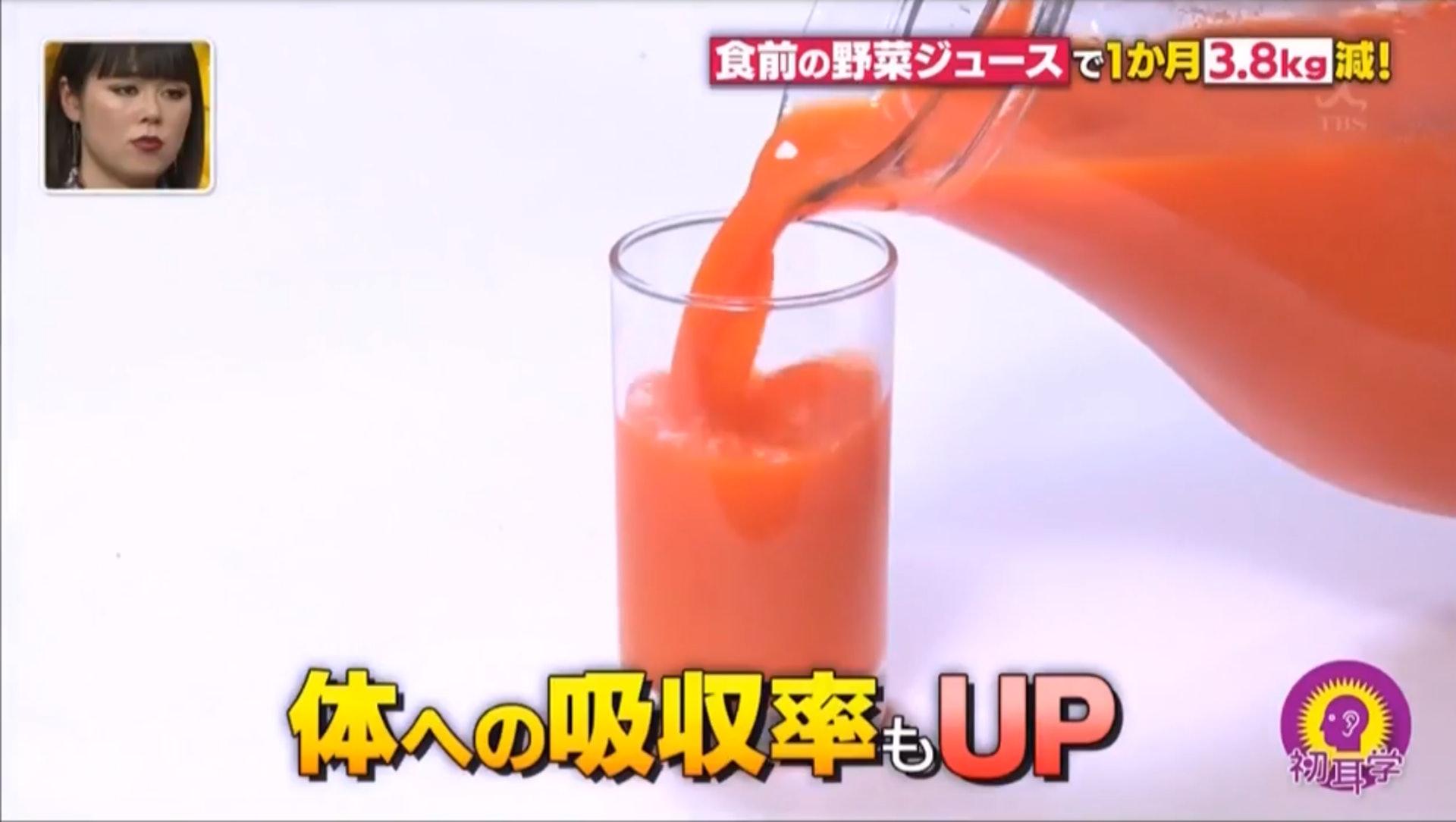 關口小姐指,蔬菜汁內茄紅素較容易被人體吸收。(日本電視台MBS節目《林先生が驚く 初耳学》截圖)