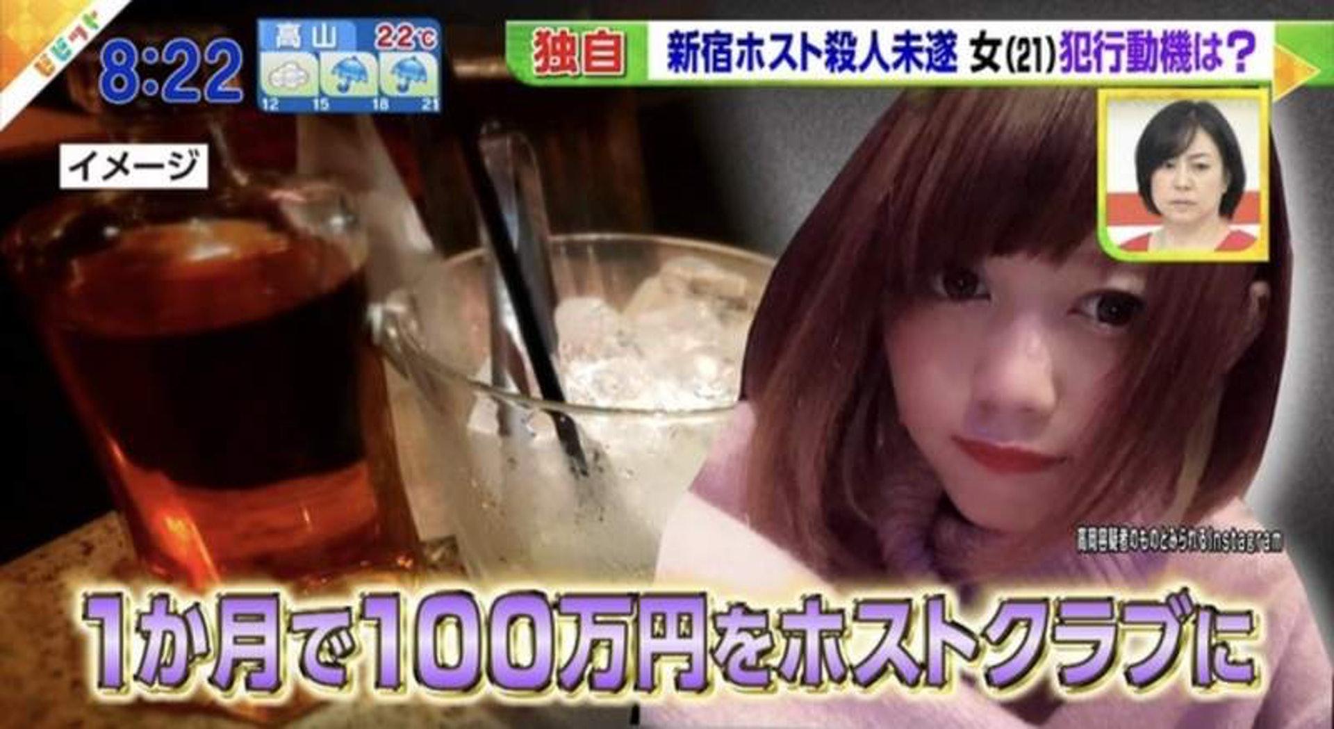 高岡由佳因被逮捕時詭異的微笑,以及可愛的長相,引發網上熱烈討論。(網上圖片)