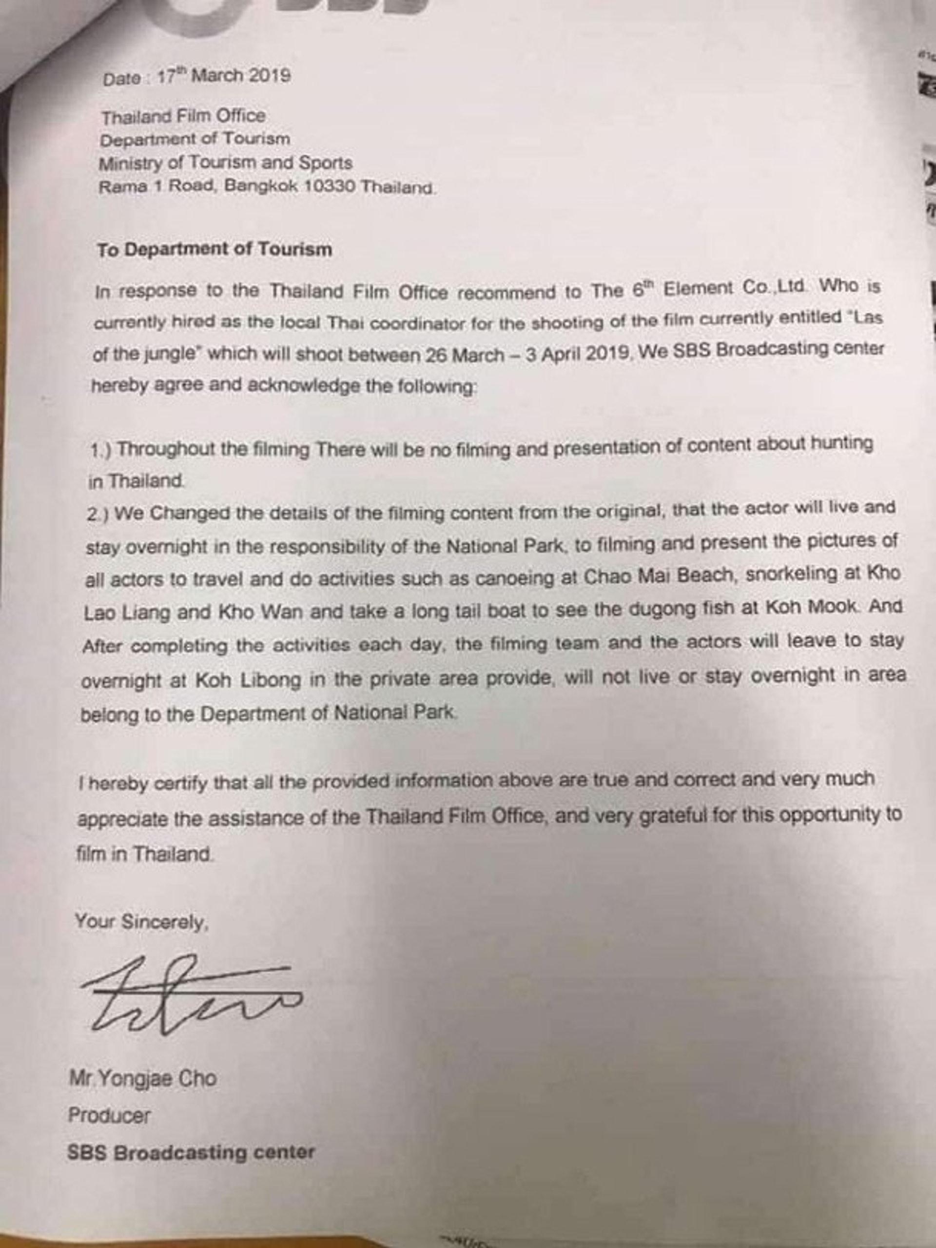 韓國傳媒踢爆SBS與泰國旅遊局簽訂協議,明言不會拍攝捕獵場面,如今《叢林的法則》播放李烈音捕捉巨蚌的場面,顯然是有違規定。(Viu《K1頭條》提供)