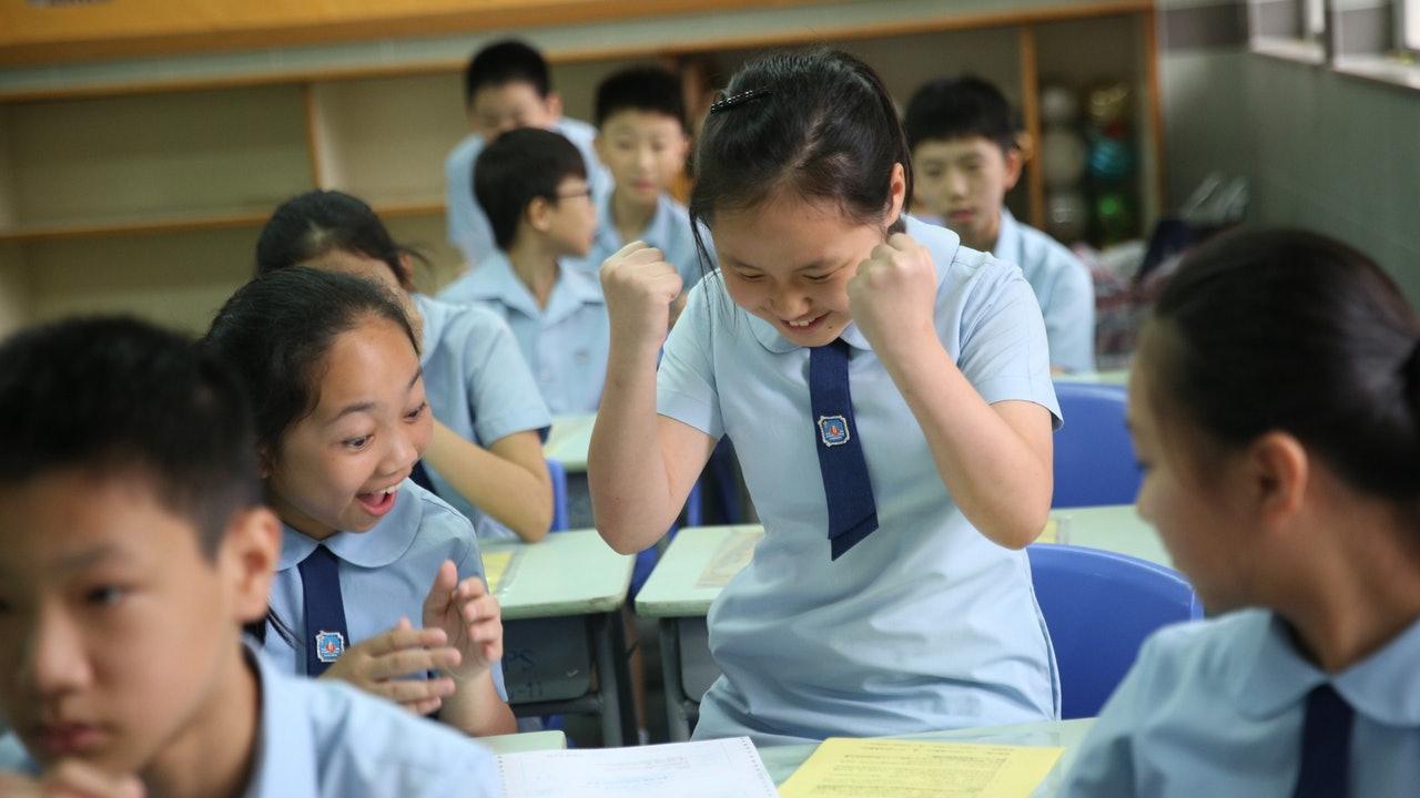 瑪利諾修院學校(中學部)全港排名約第17至26名