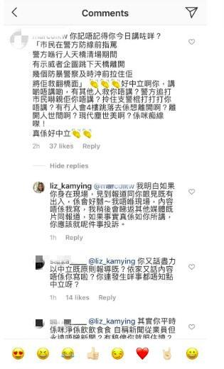 https://cdn.hk01.com/di/media/images/3031443/org/373ccde0ae537367df67ca6e4f8bcdbb.jpg/8ommbyj_a6K7E_91IZsIuPhQcASBhNC0kDhF2JA4Rdg