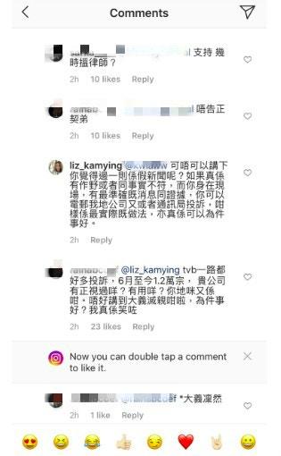 https://cdn.hk01.com/di/media/images/3031445/org/32aec2199578469d12a225b7daebfe39.jpg/Ob577T48XJlrcaYq5TyAEVvtPPA7GorzwPe1VsD3tVY