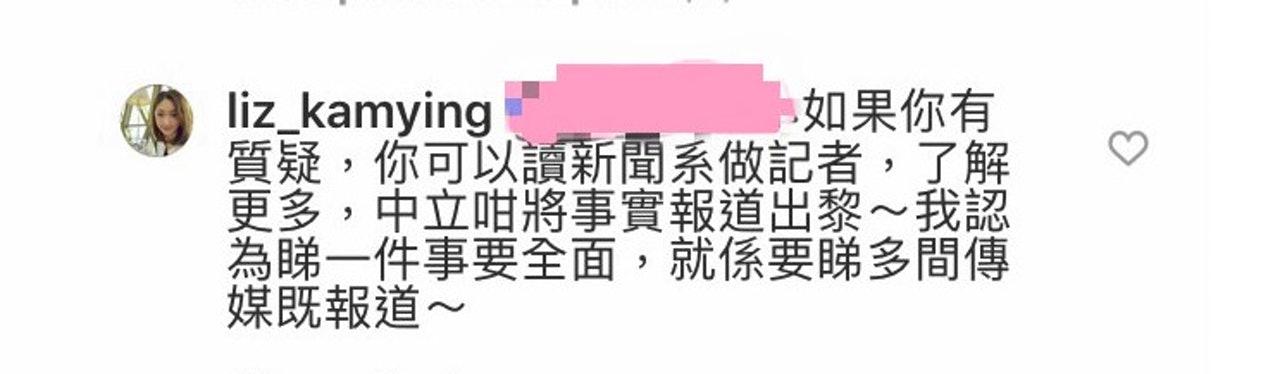 https://cdn.hk01.com/di/media/images/3031506/org/014a12a25ef6a2b2327ea3afb0a8c8a7.jpg/_HbqIJeX-Yht_cvCSxLh4_upE6EnenXNO1e2BztXtgc?v=w1280