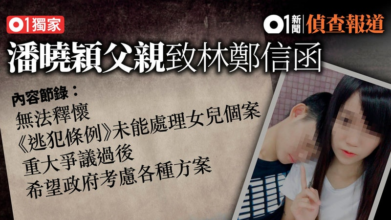https://cdn.hk01.com/di/media/images/3047607/org/884e956cc34e0cc9d63ef89931e2ed83.jpg/KJgDJdCl4PQ5Uw5q48THBqeZL6yvBPHuQEj-Q0BI_kM?v=w800r16_9