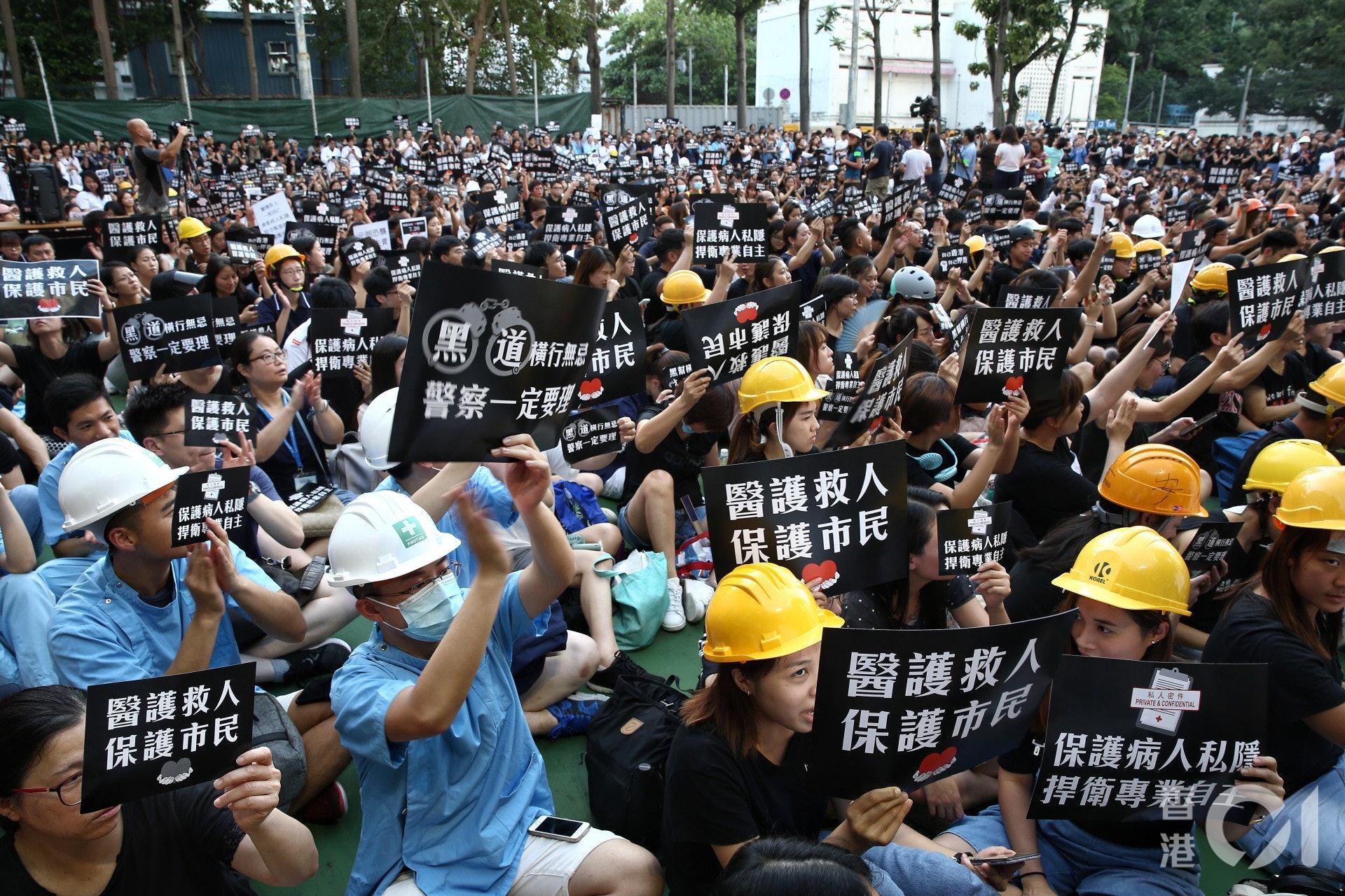 逾千醫護人員出席集會,譴責7.21元朗暴力事件。(羅君豪攝)
