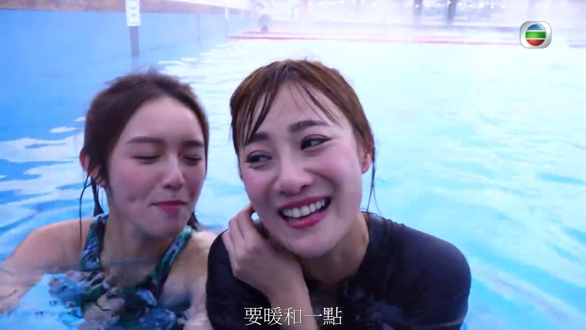 朱智賢、鄺潔楹浸暖水池。(電視截圖)