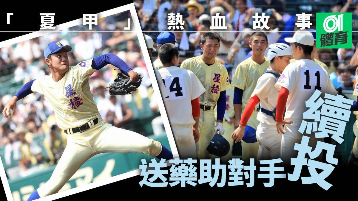 茨城 高校 野球 2019 速報