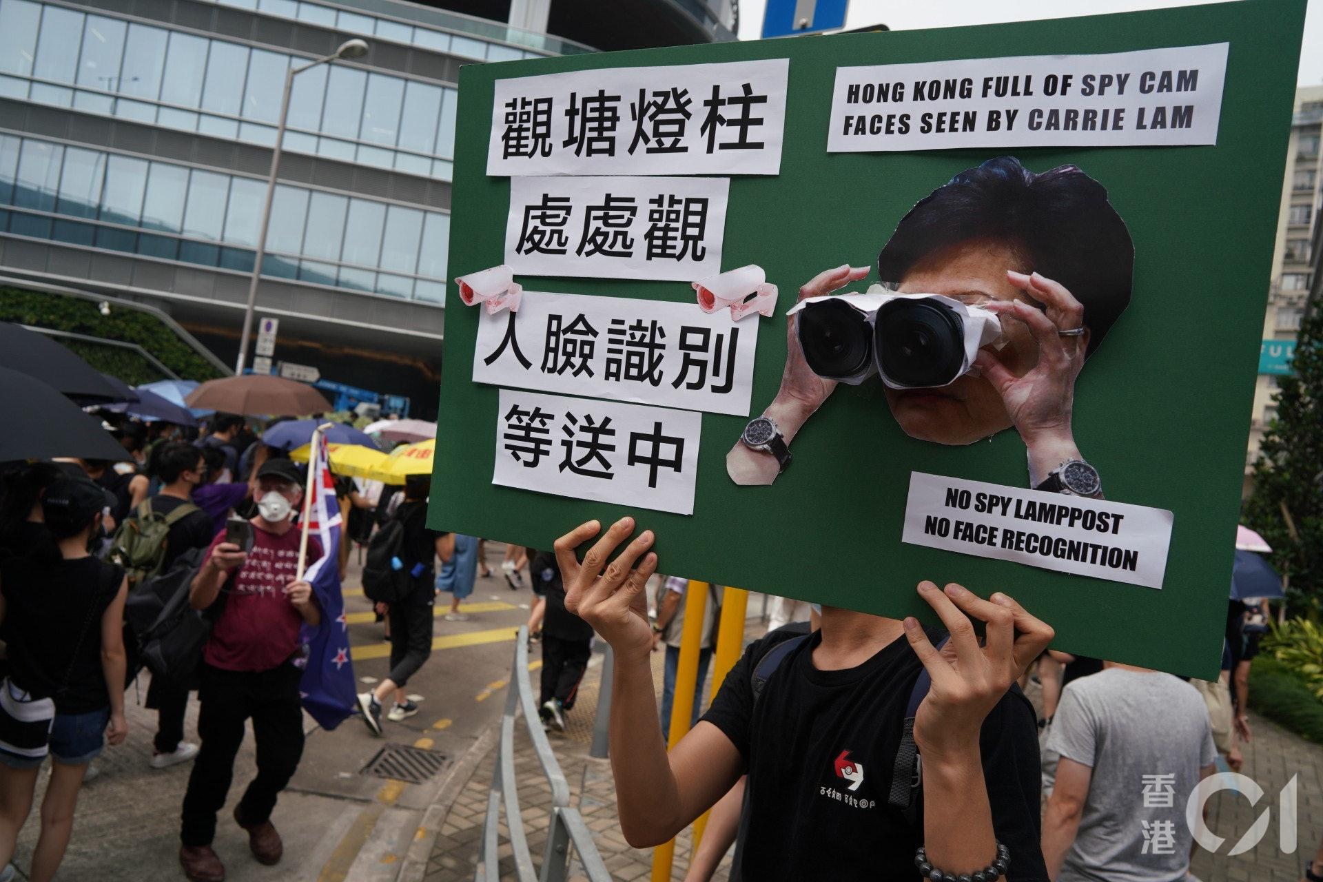 示威者關注智慧燈柱的私穩問題。(高仲明攝)