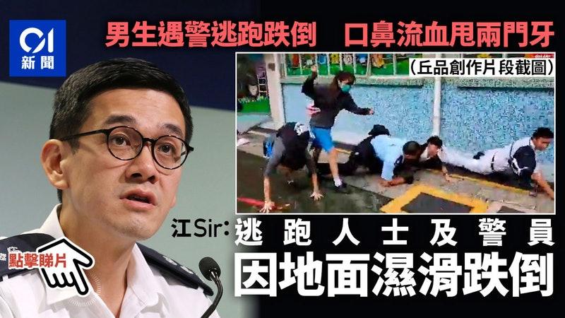 https://cdn.hk01.com/di/media/images/3238340/org/3392378e35e46aa1ae20ed7f63834102.jpg/j-wx9ahGghIJrlP8f8K4aqQuGC51SN1LB8Hm9wfB5vc?v=w800r16_9