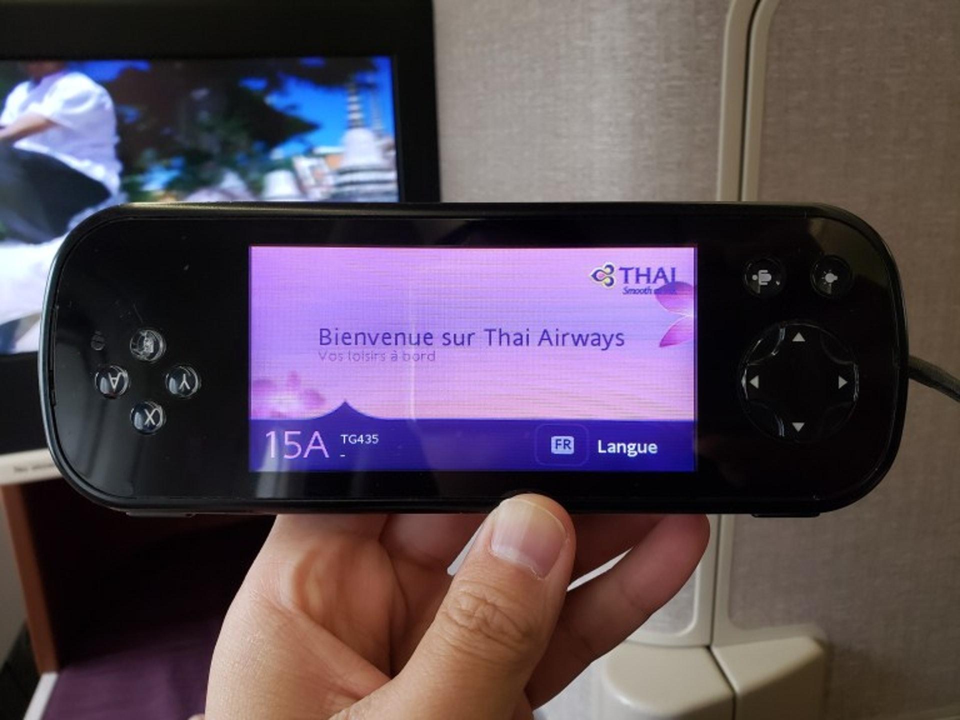 類似SONY PSP的觸控式娛樂系統控制器(TripPlus授權使用)
