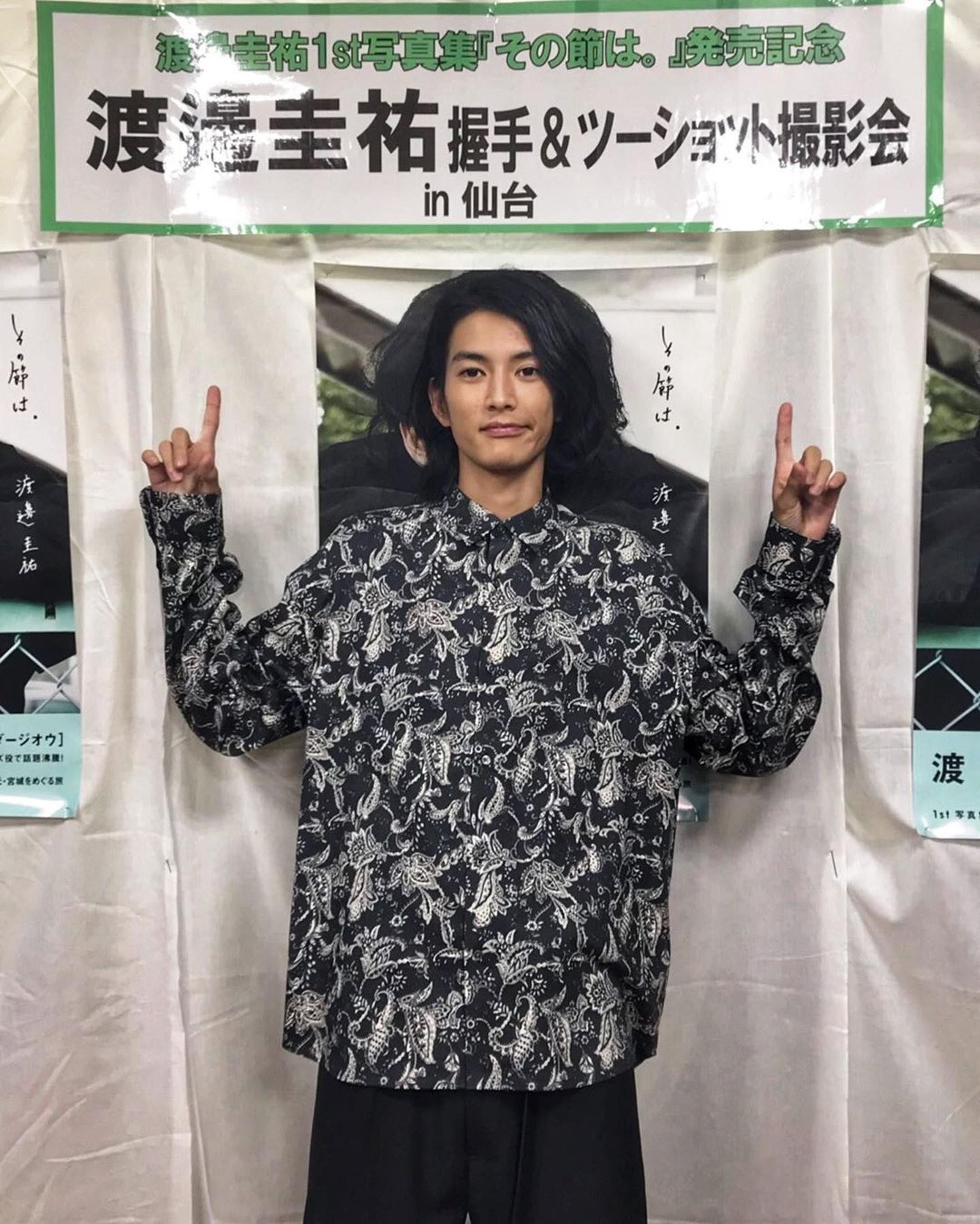 【說好不哭】周杰倫阿信都要靠邊站? 一位日本男神成MV