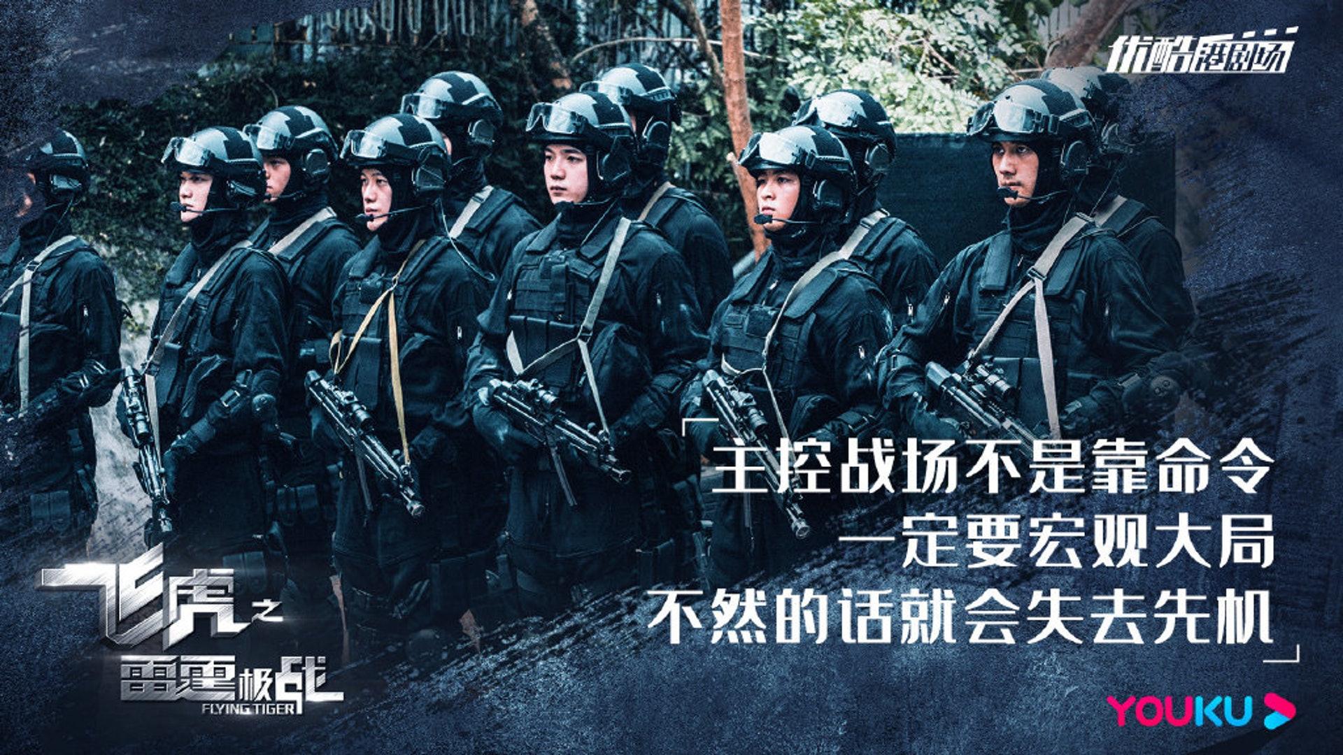 曾經的TVB當紅小生黃宗澤、吳卓羲、馬國明繼《衝上雲霄》後,時隔16年再度合作。(微博/@飛虎之雷霆極戰)