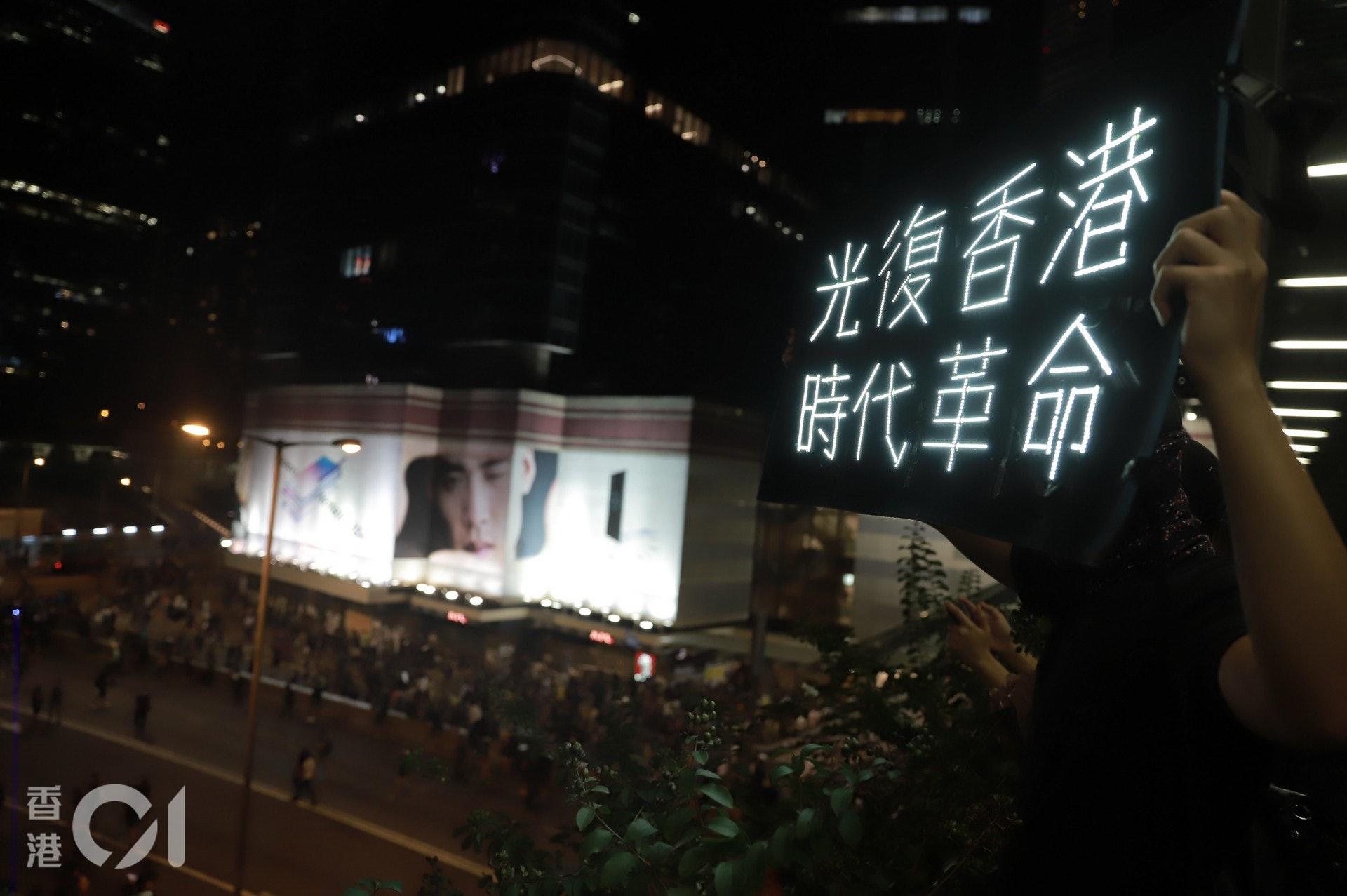 傘運五年過去,「光復香港 時代革命」成為了反修例運動的核心口號。(羅國輝攝)