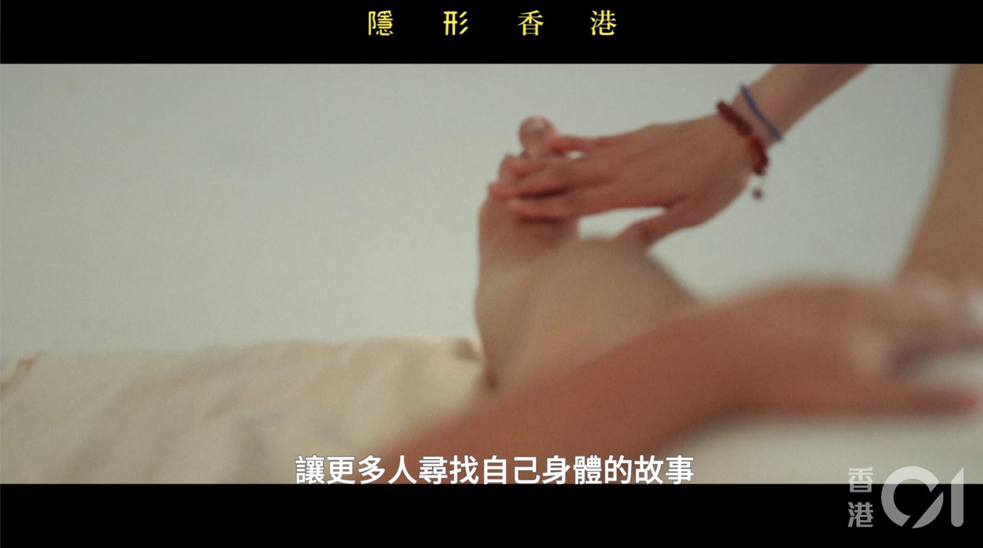 台灣讀者讀過Carmen的書,分享「真正的殘障不是身體,而是人觀看事情的框架。」