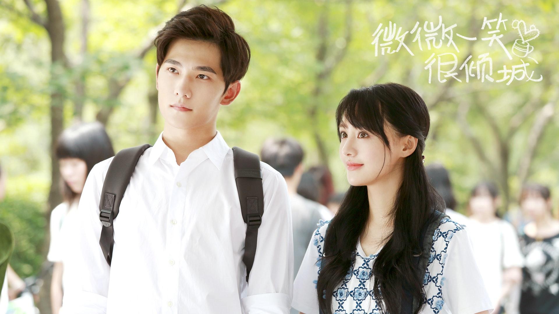 Image result for 微微一笑很倾城