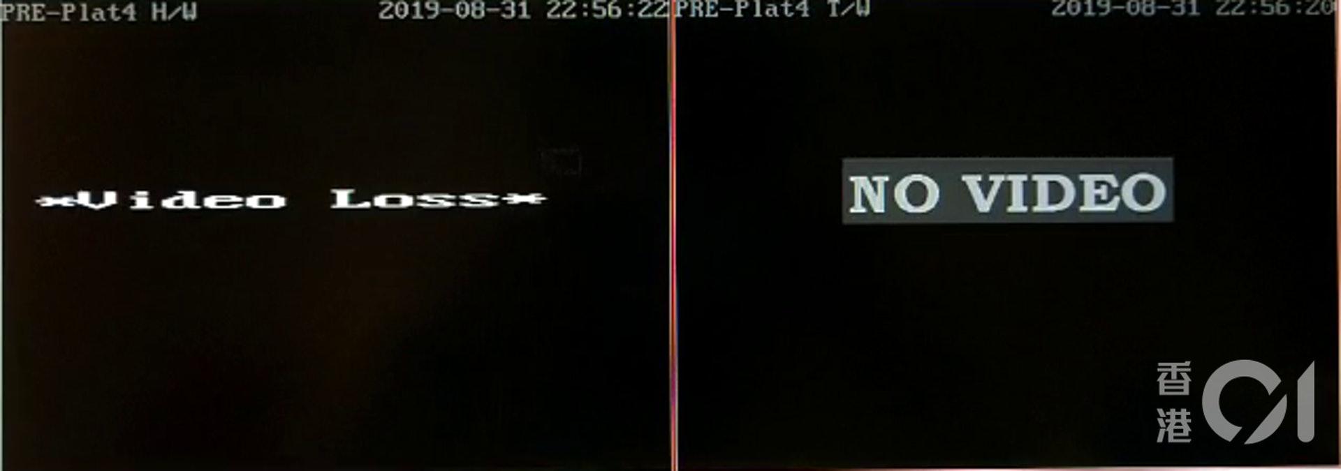 另一個CCTV則於事發時已受損,未能錄低過程。(太子站CCTV截圖)