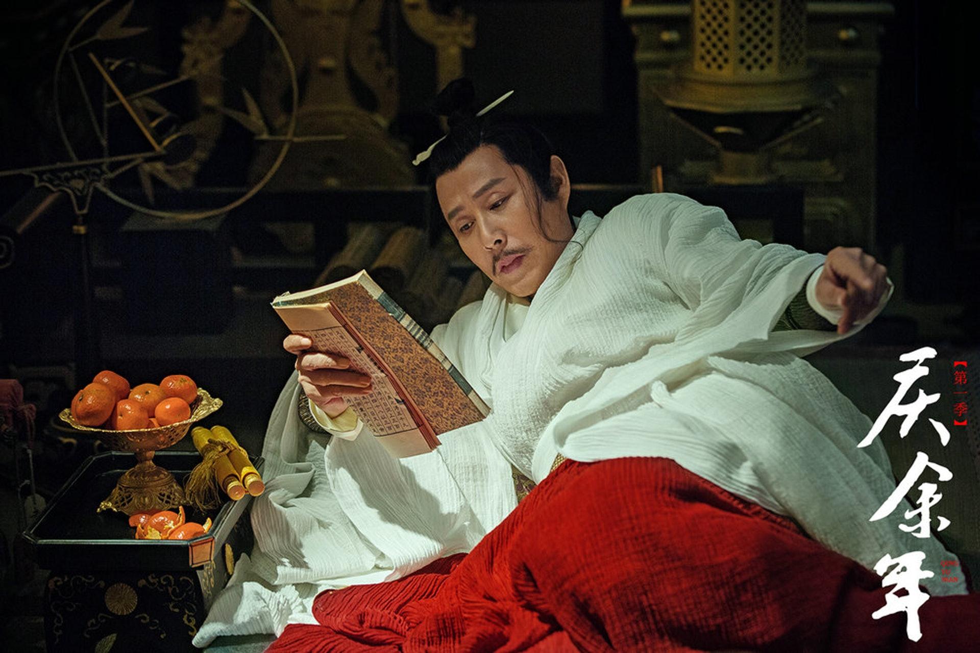 《慶餘年》精彩劇照