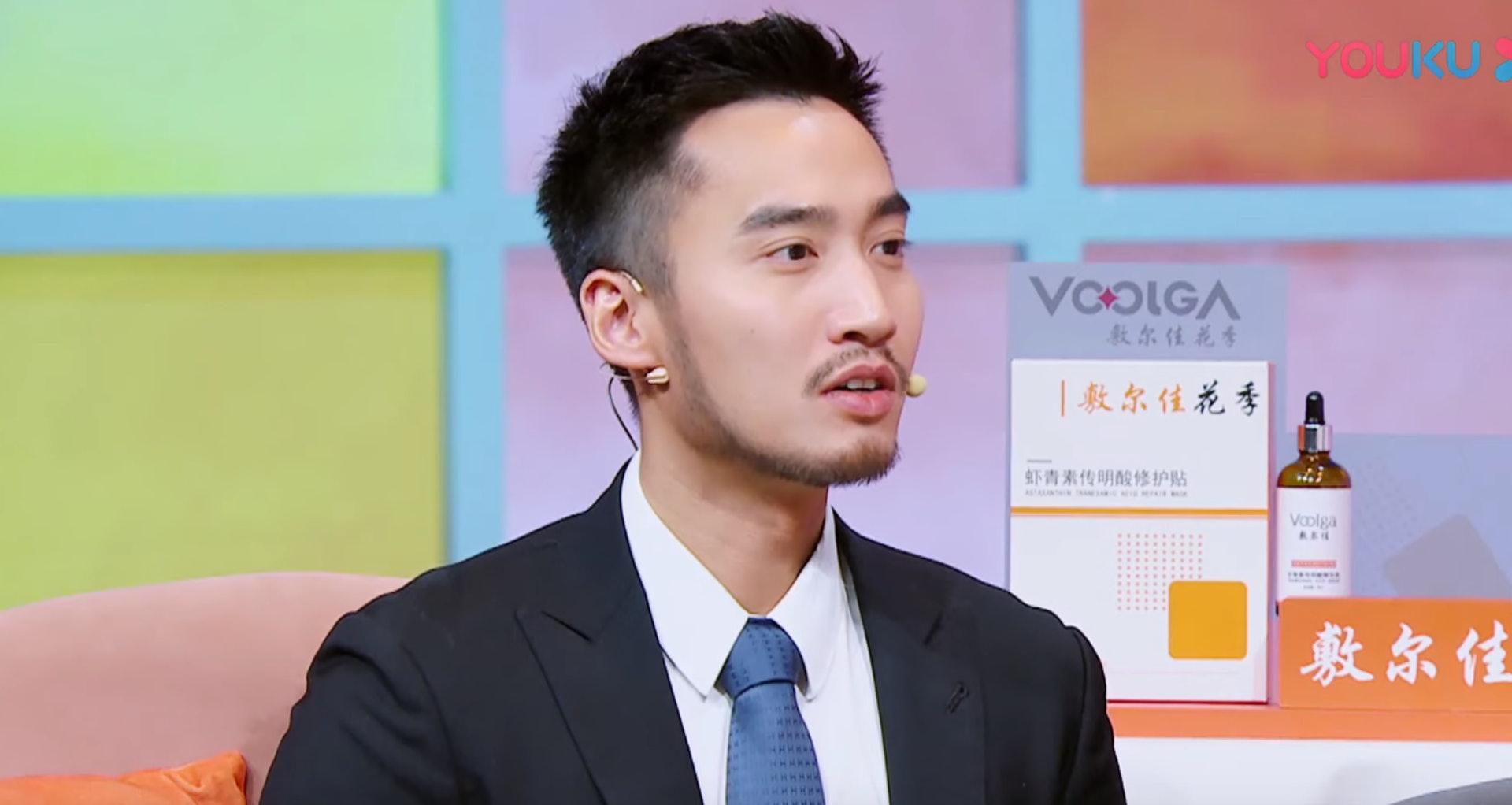 賴弘國的父母示原來曾阻止他娶明星。(電視截圖)