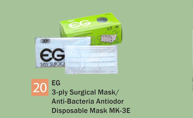 eg surgical mask