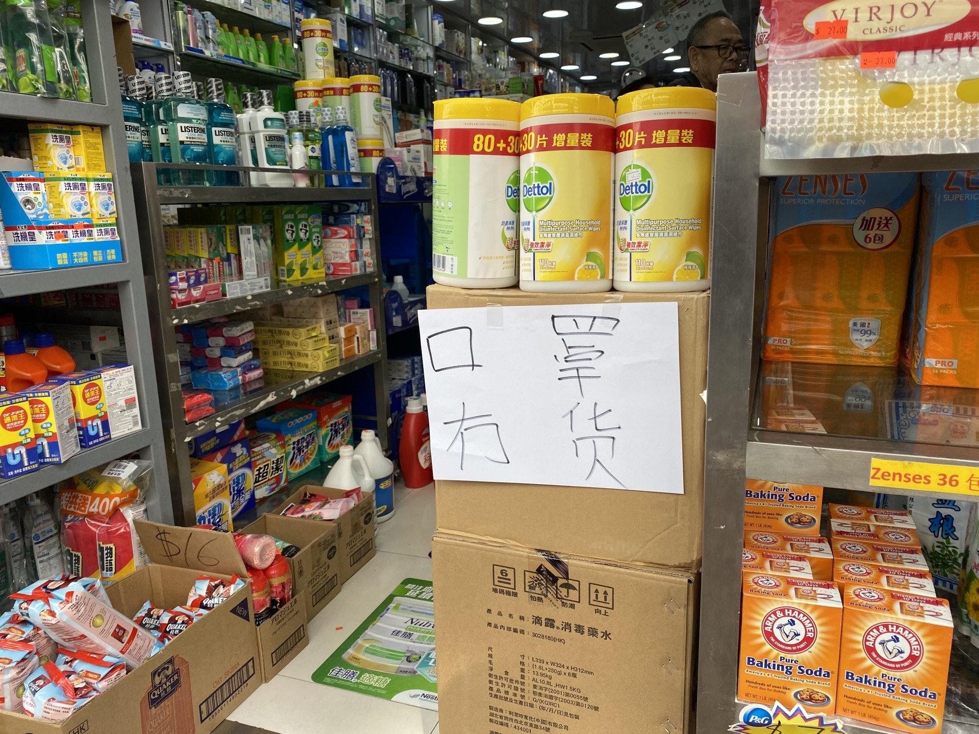 記者以顧客身份到訪荃灣10間分別位於街市街、眾安街及仁濟醫院附近一帶的藥房,巡邏是否有該款口罩出售,發現10間藥房中,大多數藥房已沒有口罩出售。