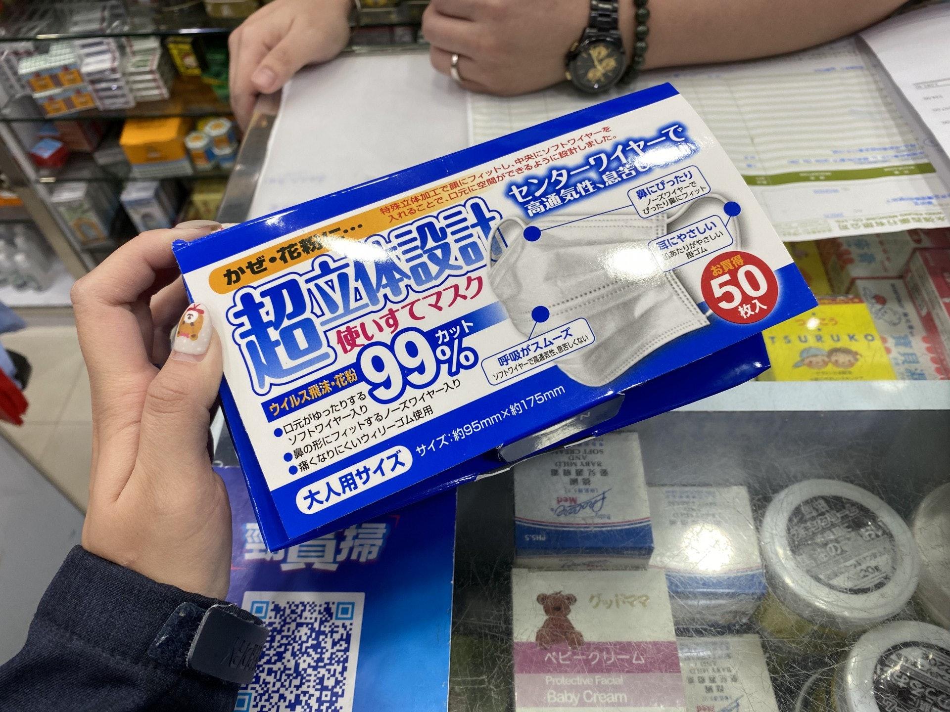 荃灣一間藥房職員指,店內口罩全是中國製造,但有通過日本品質認證。