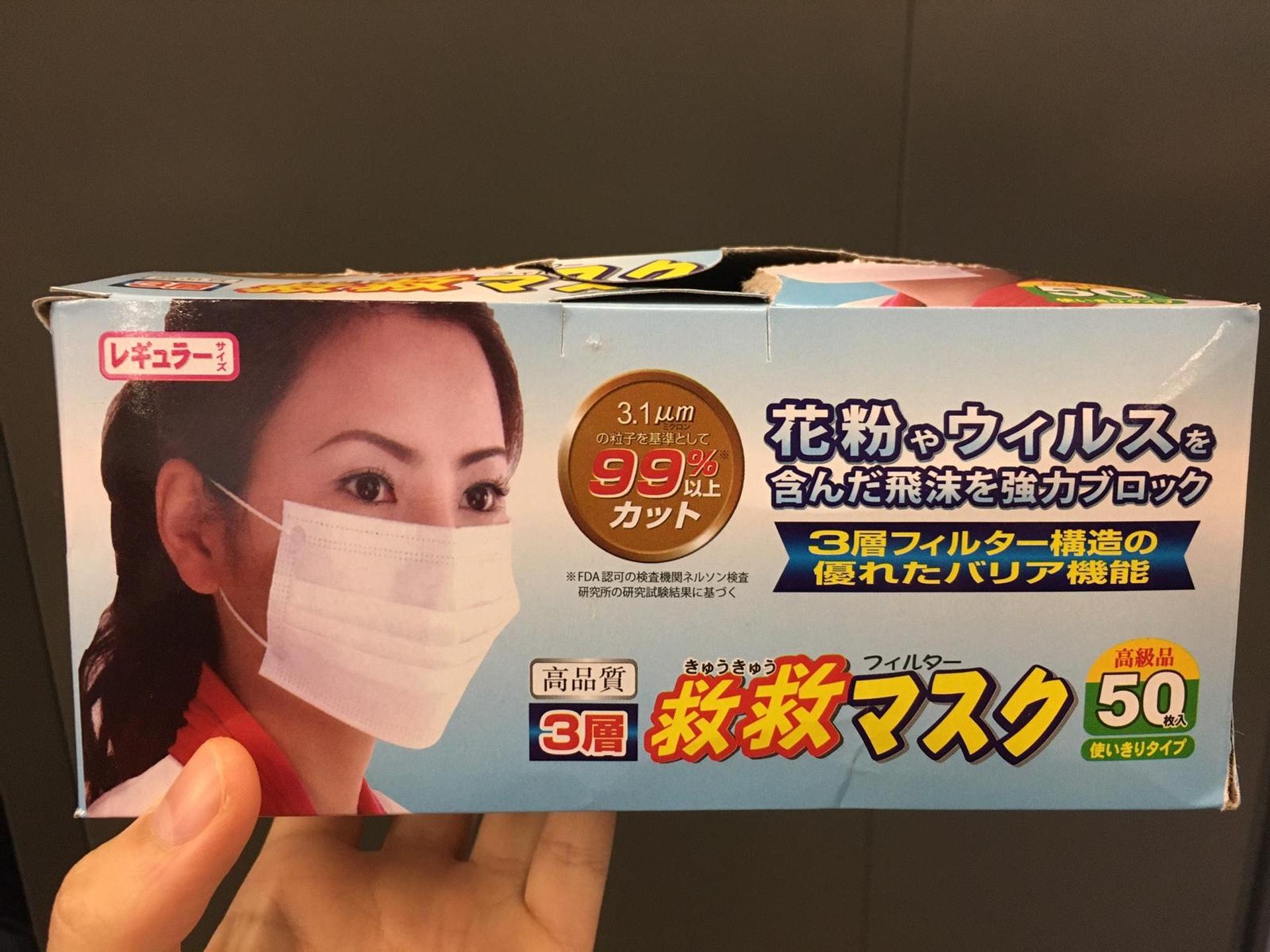 記者找來兩盒網上言傳無法阻隔細菌的「救救Mask」口罩,兩盒包裝不一,但都有寫上「救救Mask」字眼。兩者包裝外層,都標榜口罩能防止花粉及病毒的飛沬傳播,而且有三層過濾,能阻隔外來物質。