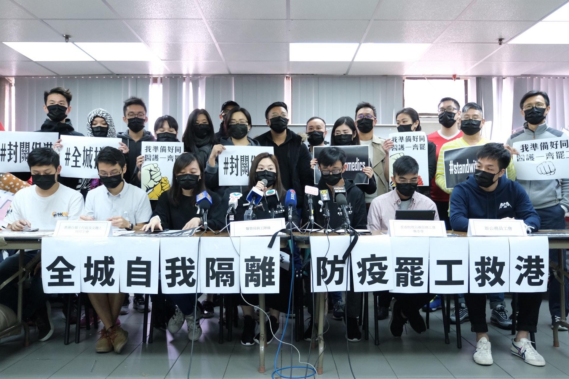 48個工會今日(28日)發聯合聲明,促請醫管局回應醫管局員工陣線的五項訴求。(盧翊銘攝)