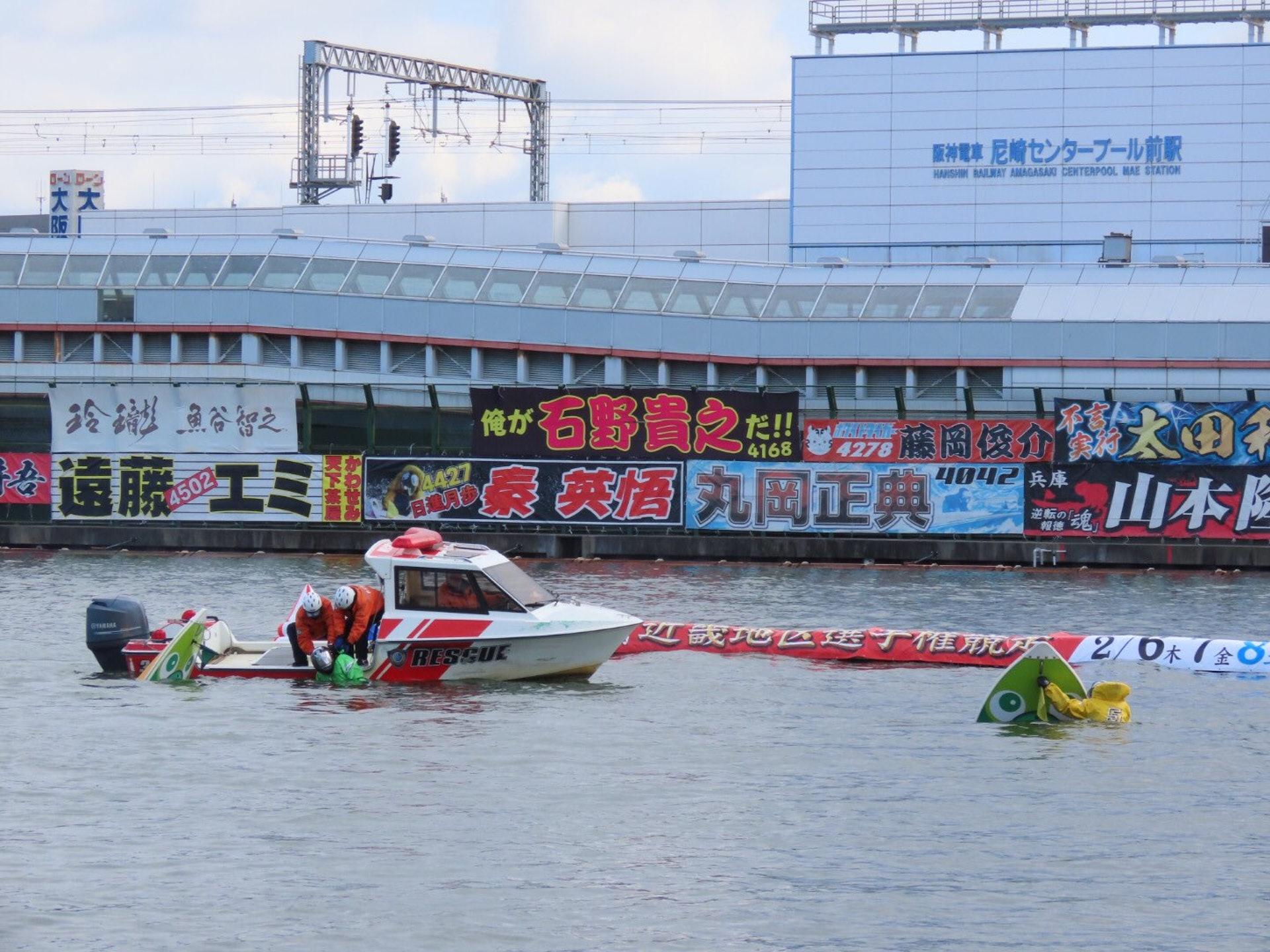 競艇事故率